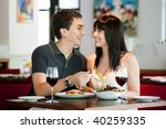 a young and attractive couple...   Shutterstock . vector #40259335