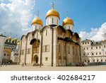 The Assumption Cathedral On Th...