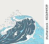 wave | Shutterstock .eps vector #402694939