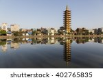 view of a pagoda in hai phong ... | Shutterstock . vector #402765835