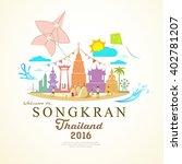 songkran festival period of... | Shutterstock .eps vector #402781207