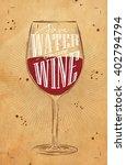poster glass lettering save... | Shutterstock .eps vector #402794794
