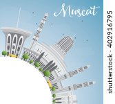 muscat skyline with gray... | Shutterstock . vector #402916795