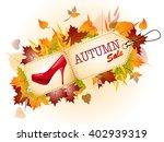 autumn sale. vector...