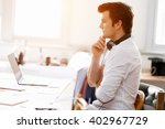 young businessman in office | Shutterstock . vector #402967729