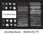 big set of chalk brushes. hand... | Shutterstock .eps vector #403014175