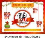 vector banner or flyer of... | Shutterstock .eps vector #403040251