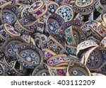 skullcaps and taqiyah background | Shutterstock . vector #403112209