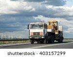 yugra  russia   august 4  2012  ... | Shutterstock . vector #403157299
