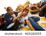 wat bang phra  thailand   mar... | Shutterstock . vector #403182055