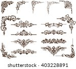 vector ornaments frames ... | Shutterstock .eps vector #403228891