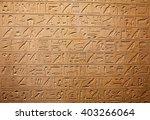 egyptian hieroglyphs on the wall | Shutterstock . vector #403266064
