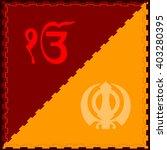 ek onkar  khanda the holy motif ... | Shutterstock .eps vector #403280395