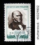 ussr   circa 1960  a stamp... | Shutterstock . vector #40329802