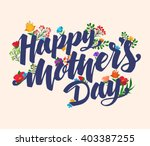 Lettering Happy Mothers Day...