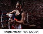 young girl in boxing ring | Shutterstock . vector #403522954