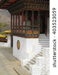 Small photo of Gom Kora monastery near Trashigang, eastern Bhutan