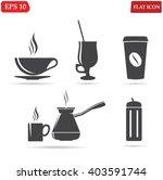 coffee icon set.vector...   Shutterstock .eps vector #403591744