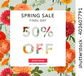 spring sale banner. background. ... | Shutterstock .eps vector #403607791
