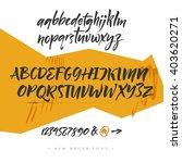 alphabet letters  lowercase ... | Shutterstock .eps vector #403620271