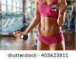 fitness. | Shutterstock . vector #403623811