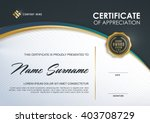 certificate template with clean ... | Shutterstock .eps vector #403708729