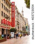 shanghai  china   mar 31  2016  ... | Shutterstock . vector #403723054