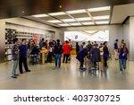 shanghai  china   mar 31  2016  ... | Shutterstock . vector #403730725
