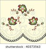 vector vintage design | Shutterstock .eps vector #40373563