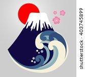 mount fuji logo vector | Shutterstock .eps vector #403745899