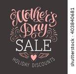 mother's day sale vector... | Shutterstock .eps vector #403840681