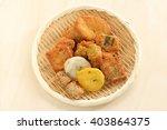 Japanese Food Ingredient  Fish...