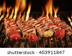 many shish kebab from different ... | Shutterstock . vector #403911847