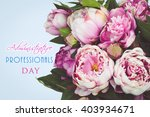 Small photo of Administrative Professionals Day bouquet card.