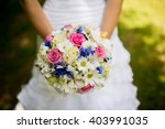 nice colorful wedding bouquet... | Shutterstock . vector #403991035