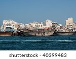 traditional dhow boats laden...   Shutterstock . vector #40399483