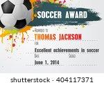 soccer certificate.  template... | Shutterstock .eps vector #404117371