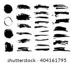 vector set of grunge artistic... | Shutterstock .eps vector #404161795
