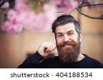 brutal bearded man brunette in... | Shutterstock . vector #404188534