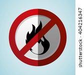 sign industry design  | Shutterstock .eps vector #404216347