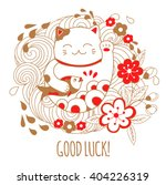 cute greeting card with kitten...