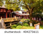 suzhou  china   apr 1  2016 ... | Shutterstock . vector #404273611