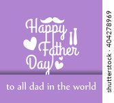 happy father day cartoon design ... | Shutterstock .eps vector #404278969