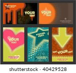 business card  set 18  | Shutterstock .eps vector #40429528