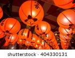 nagasaki lantern festival  text ... | Shutterstock . vector #404330131