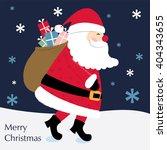 santa claus bring gift sack | Shutterstock .eps vector #404343655