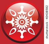3d floral design element ... | Shutterstock .eps vector #40438582