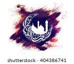 arabic islamic calligraphy of... | Shutterstock .eps vector #404386741