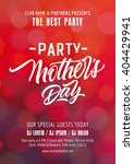 mothers day party poster | Shutterstock .eps vector #404429941