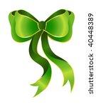 varicoloured festive bow for a...   Shutterstock .eps vector #40448389